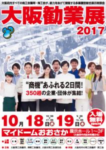 20171018