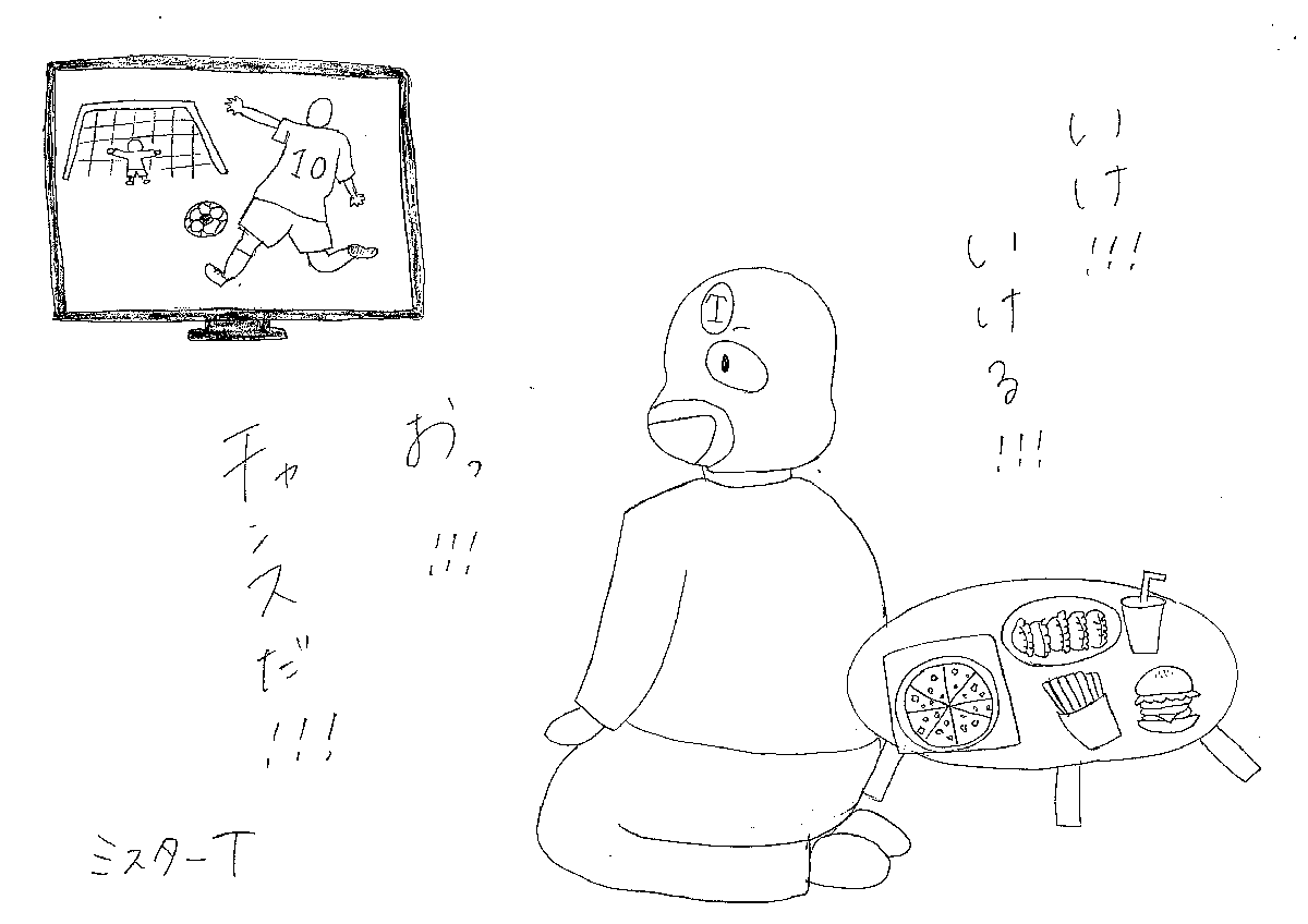 みすたーT